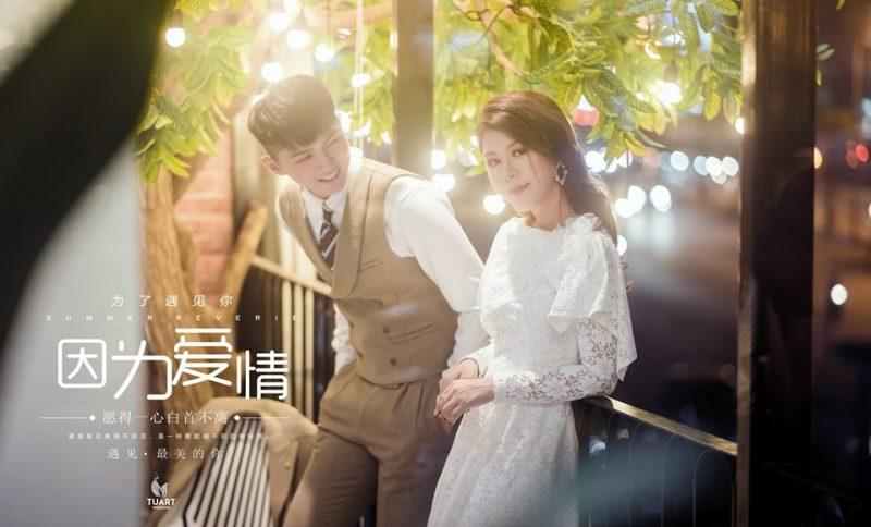 Ảnh cưới Hàn Quốc1