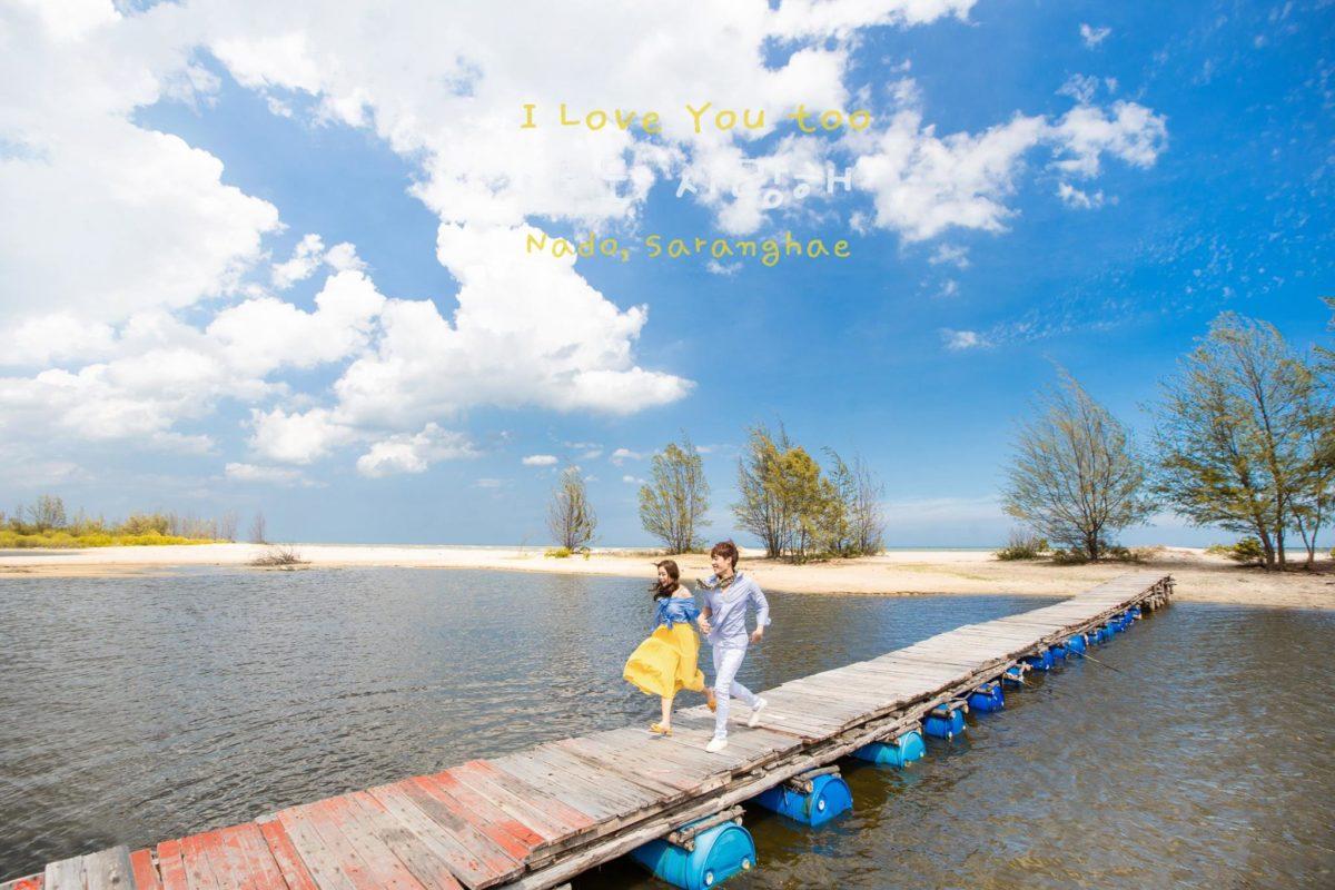 Album chụp hình cưới đẹp tại Hồ Chí Minh 10