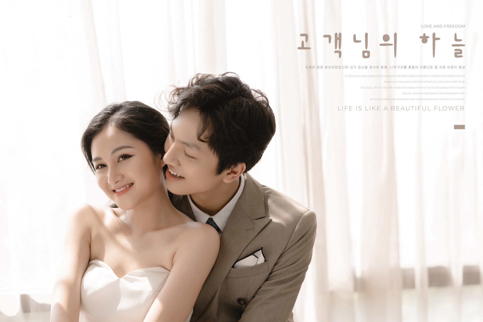 Ảnh cưới phong cách Hàn Quốc 25